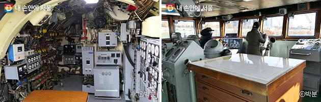 기계 부속으로 복잡다단한 잠수정의 단면 모습(좌), `서울함`의 조타실을 둘러보는 시민들(우) ⓒ박분
