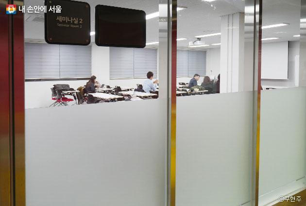 서울창업허브 9층 세미나실. 사전 신청 및 예약 후 무료로 이용가능하다ⓒ구현주