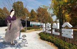 `내숭 : 주객전도`한지 위에 수묵과 담채, 콜라쥬, 2017