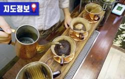 을지로3가 이색 카페들이 최근 SNS에서 화제가 되고 있다
