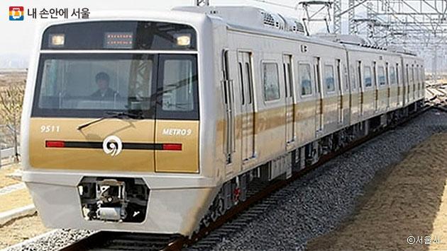 9호선 1단계 구간(개화~신논현)은 서울지하철 중에서 유일하게 민간자본이 운영하는 노선이다. ⓒ서울시