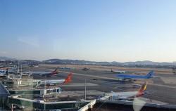 겨울방학 이색체험! 김포공항 전망대