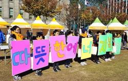 서울복지박람회 현장을 찾은 신북초등학교 에너지수호단 어린이들ⓒ김윤경