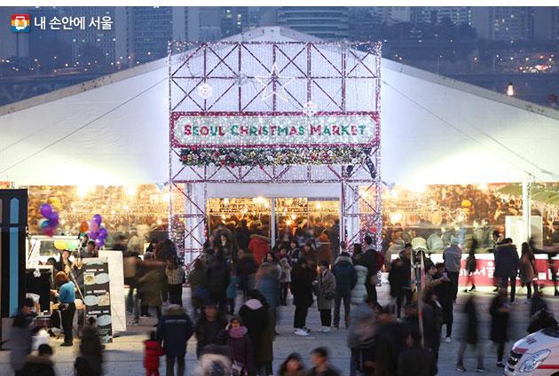여의도 한강공원 `서울 크리스마스 마켓`