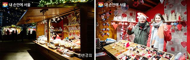 샬레(전통오두막)에서 프랑스 장인들이 만든 크리스마스 소품과 음식들을 판매중이다. ⓒ변경희