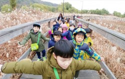 한강 생태체험 프로그램에 참여한 아이들
