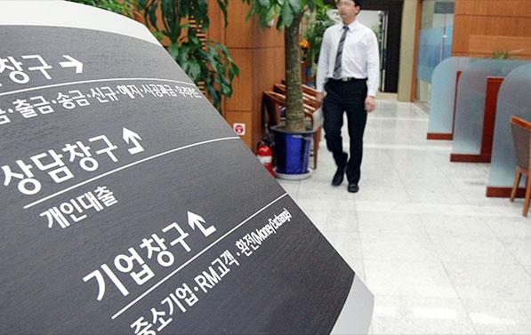 채무조정부터 가정재무상담까지...서울금융복지센터