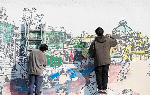 청파로 낡은 옹벽이 한 폭의 그림을 담은 캔버스로 바뀌었다