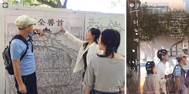 지난 회현동 이야기 투어에서 서울의 옛지도를 보고 있는 시민들(좌)ⓒ김윤경, 주민들이 디자인한 우리동네 이야기포스터(우)