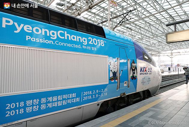 서울역·청량리역에서 강릉역까지 연결하는 경강선 KTX가 오는 22일 개통한다. ⓒ뉴시스