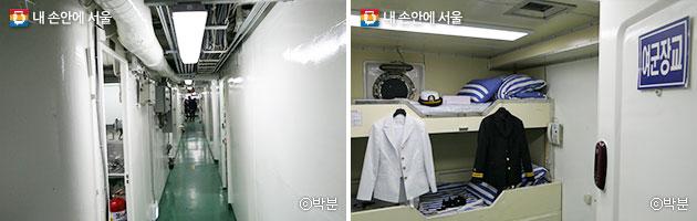 한 사람이 겨우 다닐 만큼 비좁은 `서울함`의 통로(좌)와 여군장교의 침실 모습(우) ⓒ박분