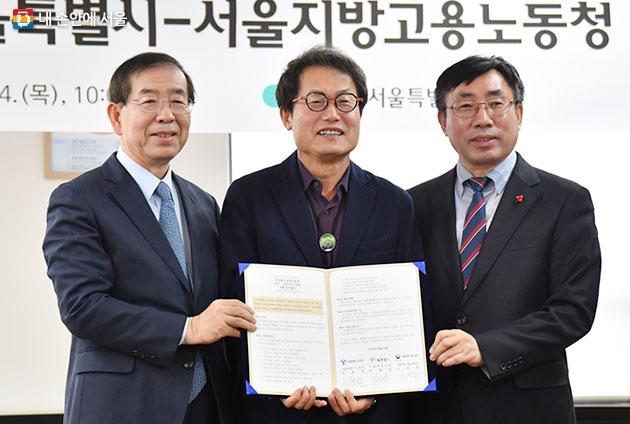 박원순 시장은 12월 14일, 조희연 교육감과 나영돈 서울지방고용노동청장을 만나 업무협약을 체결하였다