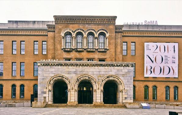 서울시립미술관은 하나가 아니다