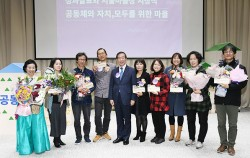 박 시장은 서울마을상 시상식에서 9명 마을활동가에게 `서울마을상`을 수여하였다