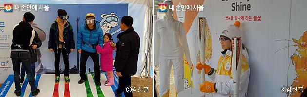 VR 스키점프 체험을 하고 있는 시민들(좌), 성화봉을 들고 기념사진을 찍고 있는 어린이(우)