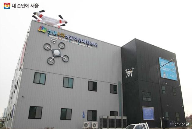 성동 4차산업혁명 체험센터 전경 ⓒ임영근