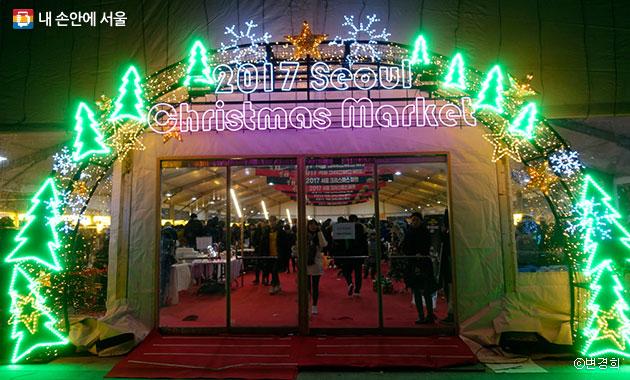 2017 서울 크리스마스 마켓은 프랑스 스트라스부르와 함께 한다. ⓒ변경희