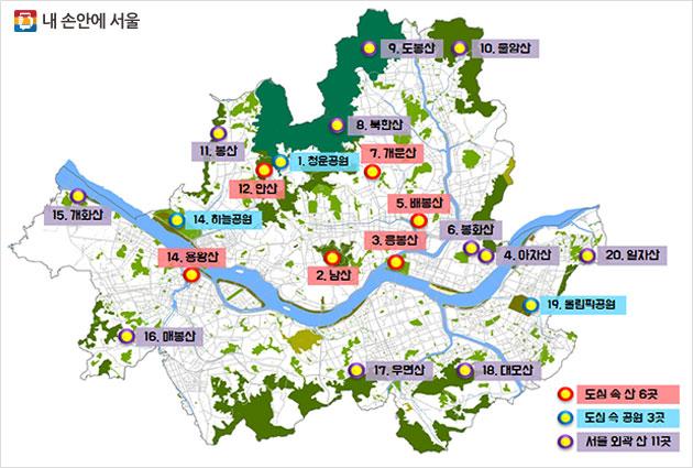 2018년 서울의 산과 공원 새해 일출명소 20곳