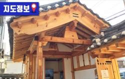 전통한옥 문화공간 `상촌재`에서는 한국의 전통문화를 직접 체험해볼 수 있다. ⓒ김수정