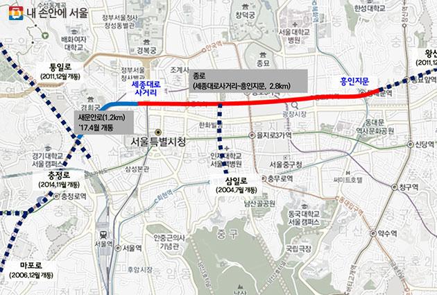 종로 중앙버스전용차로 2.8km 구간 개통
