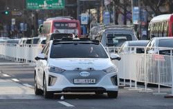 2018 미리보는 서울교통...자율주행차, 전기버스, 나인봇