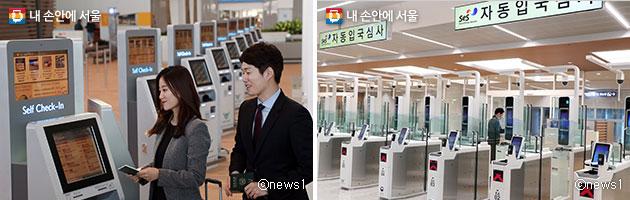 인천공항 제2여객터미널의 셀프체크인(좌) 시설물과 자동입국심사대(우) 모습ⓒnews1