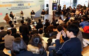 29일, 중구 서울시청년일자리센터에서 `청년일자리 토크콘서트`가 열렸다.