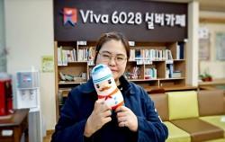 용산구 치매지원센터 김송이 사회복지사. 자원봉사단 `용기단`과 함께 치매 어르신을 돕고 있다.ⓒ김윤경