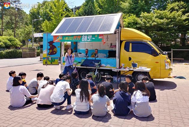 묘곡 초등학교에서 진행된 `찾아가는 에너지놀이터`