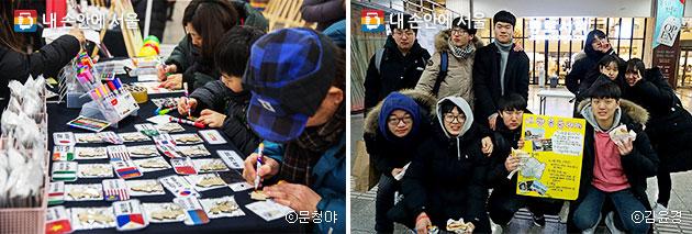 세계시민에 대해 생각해 보며 다문화 우드아트 열쇠고리를 만드는 코너(좌), 새활용플라자를 소개하고 있는 광문고등학교 문화연구반 동아리 학생들(우)