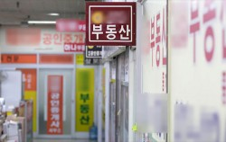 서울시는 민생사법경찰단 내에 `부동산 불법행위 전담 수사팀`을 구성했다 ⓒ연합뉴스