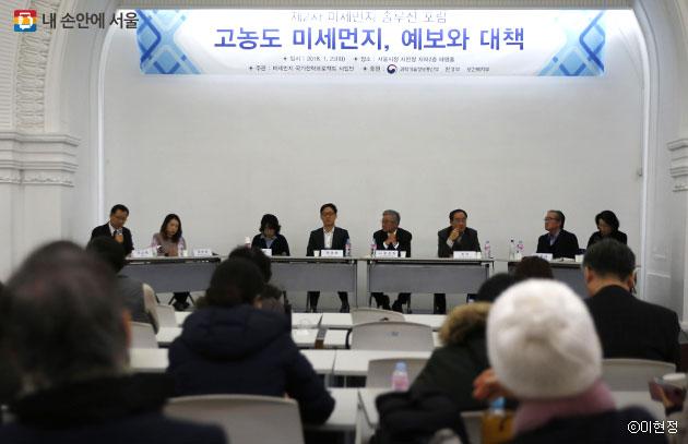 1월 23일 열린 `제2차 미세먼지 솔루션 포럼`에서는 미세먼지 예보와 대책에 대한 다양한 전문가들의 의견이 오갔다. ©이현정