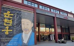 `운현궁_하늘과의 거리 한 자 다섯 치` 전시가 열리고 있는 서울역사박물관 ⓒ최용수