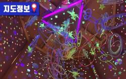 DDP 4층 배움터에 자리한 디자인놀이터 `디키디키` 숲속 옹달샘 조형물 안.ⓒ김수정
