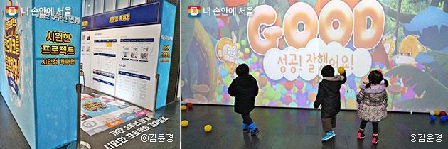 시민이 직접 참여해 볼 수 있는 이벤트 코너. 스크린 속 과일을 맞추는 게임(우)은 아이들에게 인기가 많았다. ⓒ김윤경