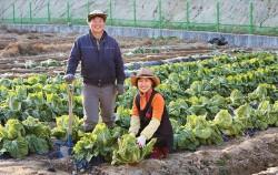 서울시가 `체류형 귀농교육`에 참여할 예비 귀농인을 2월 8일까지 모집한다