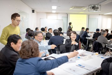 50+캠퍼스 겨울 계절학기 수강생 모집