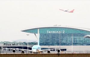 1월 18일 개장하는 인천공항 제2여객터미널ⓒnews1
