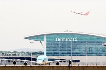 인천공항 새 터미널, 어떻게 찾아가나?