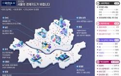 서울시가 1월31일 발표한 5개년 계획 내용을 한 눈에 보여주는 인포그래픽