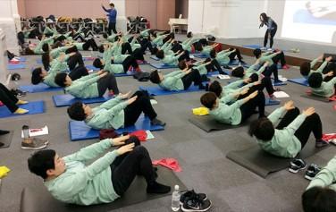 신체활동리더 양성교육