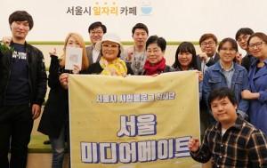 서울미디어메이트 일자리카페 취재 모습