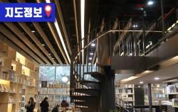 성동 책마루는 서울시청 시민청을 비롯해 코엑스몰 별마당 도서관 등을 참고해 시민을 위한 공간으로 완성됐다.ⓒ임영근