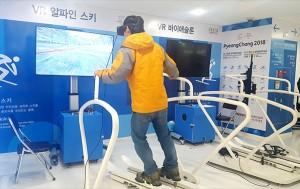 한국관광공사 서울센터, 동계올림픽 가상스포츠 체험존에서 알파인 스키 가상체험을 즐기는 시민ⓒ최은주