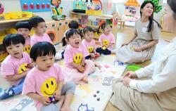 서울시는 올해 안에 어린이집 전 보육실에 공기청정기를 설치한다.ⓒnews1