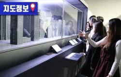 서울시립과학관 G전시실`빌딩풍`전시체험 코너