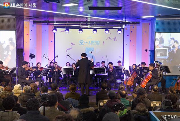 서초교향악단의 오케스트라 공연 ⓒ문청야