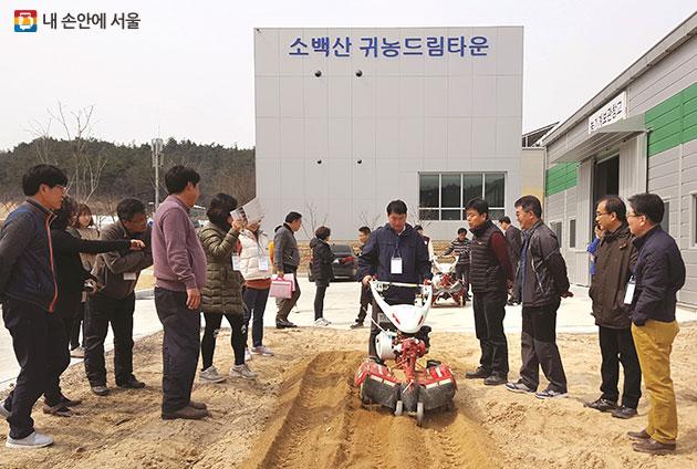 경북 영주시 `소백산 귀농드림타운`