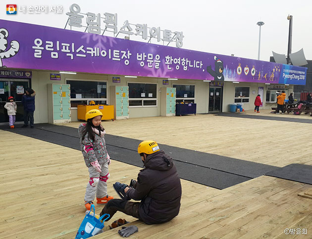 올림픽공원 스케이트장 입장 시 안전모와 장갑 착용은 필수다 ⓒ방윤희