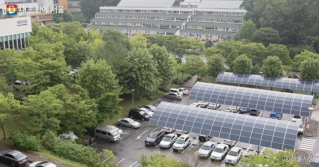 대서울시 인재개발원 주차장에 설치한 태양광 발전기 ⓒ서울사랑